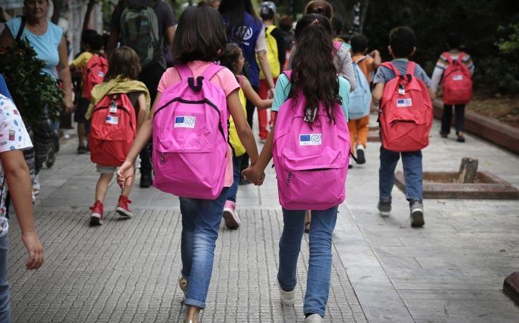 Τοποθέτηση Διευθυντών Σχολικών Μονάδων στα Ιόνια Νησιά